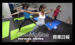 ENext media Running Man - 瑜珈導師陳如楓