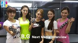 EB.G next media
