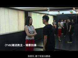 E1(TVB)潮流教主 - 場景拍攝