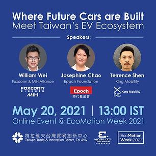 Where Future Cars are Built - Meet Taiwan's EV Ecosystem