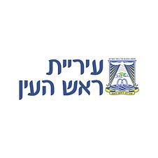 Rosh Haayin Municipality