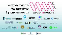 Women in Mobility <Next Gen>