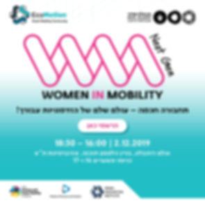 WomenInMobility.jpg