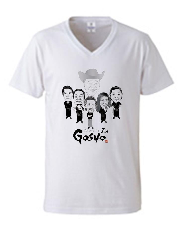 【Tシャツ】御所