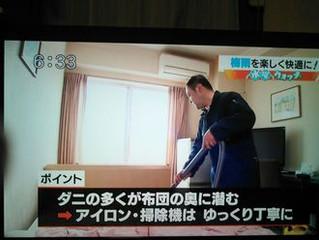 OBSイブニングニュースに【梅雨のダニ対策】で出演しました。