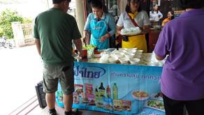 แนะนำผลิตภัณฑ์จาก ฟ้าไทย