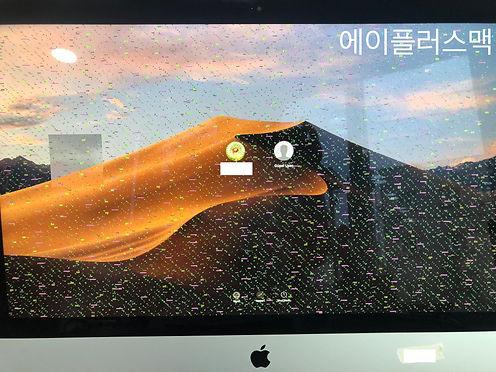 아이맥2015그래픽이슈, 아이맥그래픽이슈,아이맥그래픽깨짐,아이맥화면이상,iMac5KGraphics