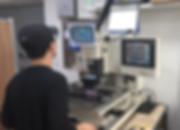 MS9000SAN, BGA Rework Station, MacBook BGA