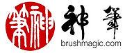 SQUARE_BrushMagic_edited.jpg