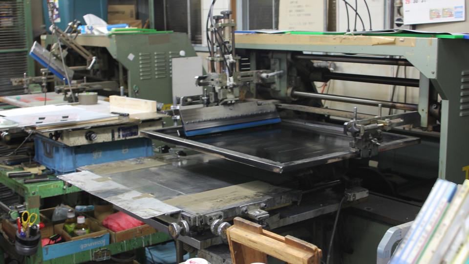 シルク印刷機A
