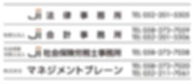 グループ1naoshi.jpg