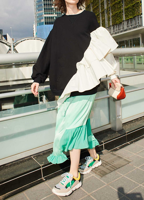 Ruffled Hem Gather Skirt