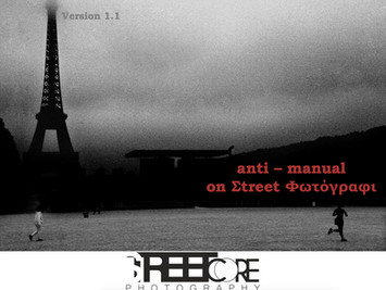 "Recommended Readings: ""V.1.1 Anti-manual on Street Photography  """