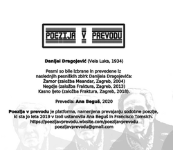 DRAGOJEVIC_7