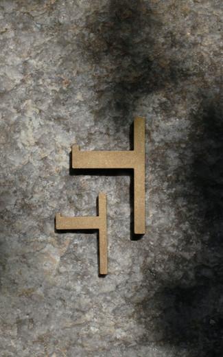 真鍮無垢 S(左) M(右)