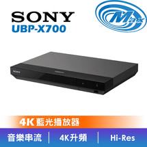 X700-0-01.jpg