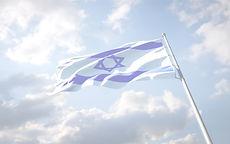 beautiful-national-state-flag-israel-flu