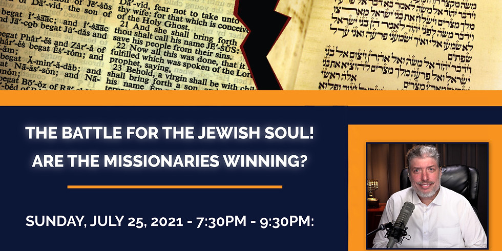 Rabbi  Tovia Singer is Coming from Israel to Houston, TX