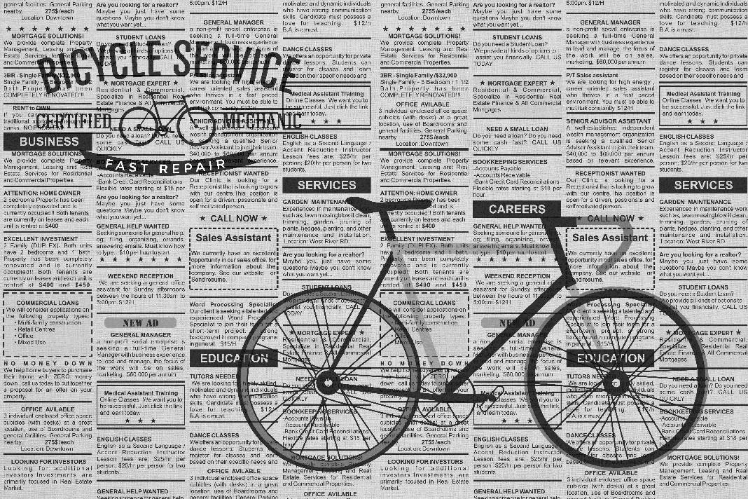 HD-601E - BICYCLE SERVICE.jpg