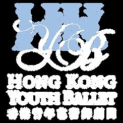 HKYB_logo_for blk_vert_160909 copy.png