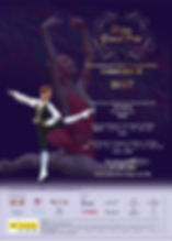 AGP Ballet Competition 2017 Poster