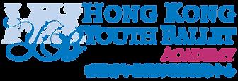 HKYBA_logo_hori_160909.png