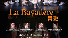 Upcoming Performance - La Bayadère