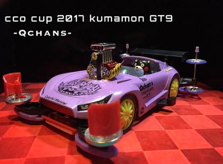 MINI 4WD C.C.O CUP 2017 vol.4