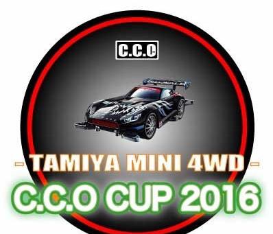 C.C.O CUP 2016 vol.1