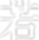 Logo_Character3.png