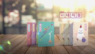 Designer_JU HWAN,KIM