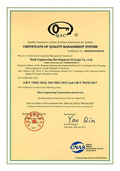 1-2020 ISO 9001 Cert.jpg