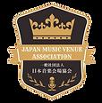 一般社団法人日本音楽会場協会ロゴ(透過).png