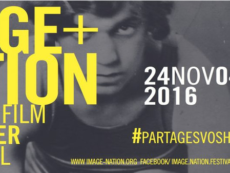 GAZE Irish LGBT Film Focus at Image+Nation Film Festival Montreal