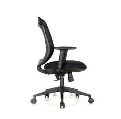 Z1 Office Chair Side