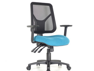 Australian Made Office Chairs
