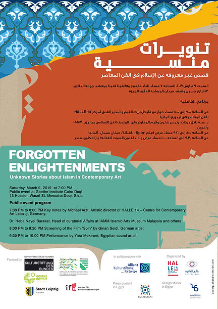 Forgotten Enlightenments Final Design Po