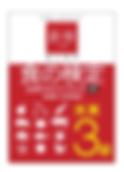 スクリーンショット 2020-04-13 16.09.14.png