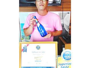 「うでぃさんの酒」が国際審査で最高評価を受賞しました。