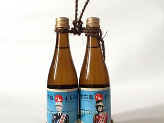 宮古島まもる君まるこちゃんミニボトルが新デザインラベルになりました。