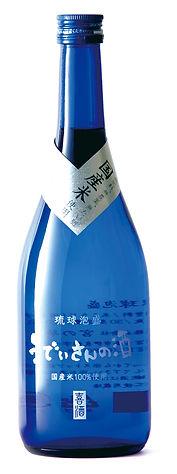 宮の華, うでぃさんの酒, 国産米泡盛, ひのひかり