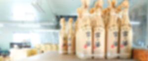 宮の華, 泡盛, 一升瓶