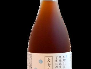 宮古島もろみ酢の販売を再開しました