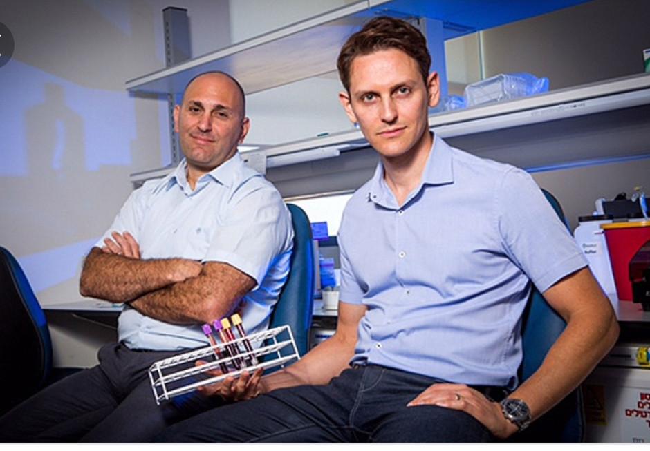 Israeli Diagnostics Startup MeMed Raises $70m