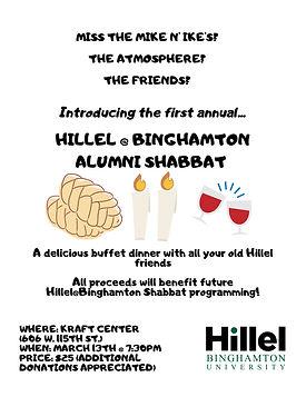 1st Annual Alumni Shabbat.jpg