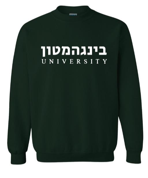 Hebrew Sweatshirt