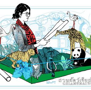 Zoo Enclosure.jpg