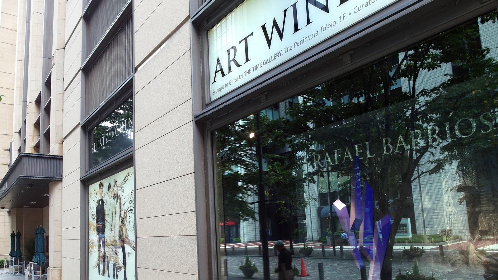 Rafael Barrios Art Window 1