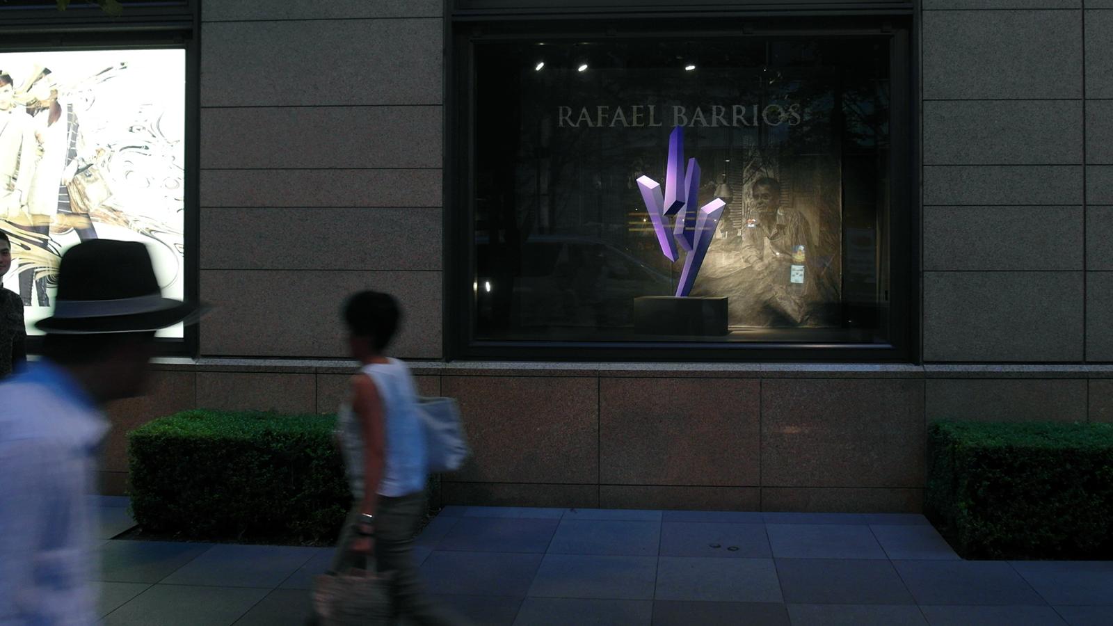 Rafael Barrios Art Window 2