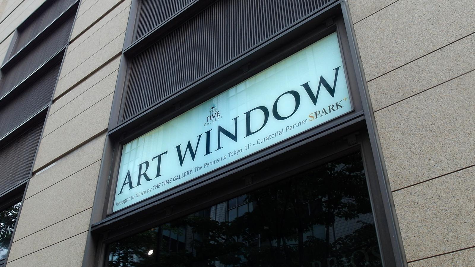 Rafael Barrios Art Window 5